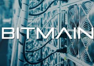 Крупнейший акционер Uber опроверг свою причастность к финансированию Bitmain