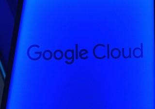 Google Cloud теперь поддерживает 2 блокчейн-сервиса