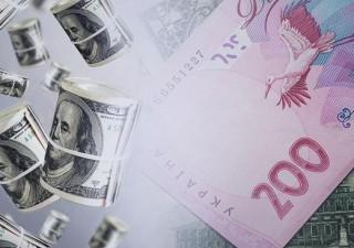 Украинская гривна выросла против доллара сша