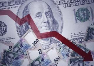Украинская гривна снизилась на валютных рынках