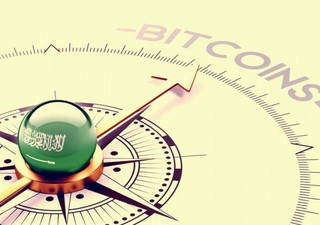 Cryptocurrency is Illegal in Saudi Arabia, Central Bank Says