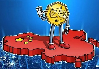 Chinese Arbitrator Reaffirms That Bitcoin Can Be Held, Privately Transferred as Property