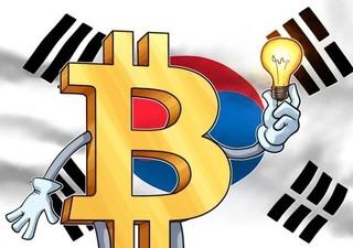 В Южной Кореи призвали легализовать ICO