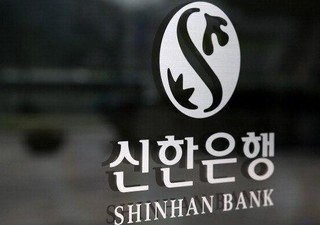 South Korean Shinhan Bank, Telecom Giant KT Join Efforts for Blockchain Solution