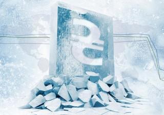 Лед тронулся или предновогодний фальстарт?