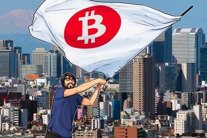 Около 160 компаний хотят запустить в Японии лицензированные криптобиржи