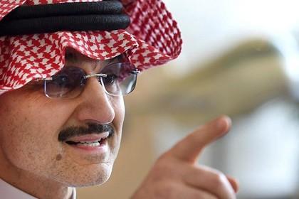 Регуляторы Саудовской Аравии напоминают о нелегальности криптовалютного трейдинга