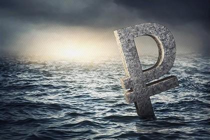Рубль пока держится  на плаву. надолго ли хватит сил?