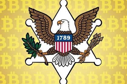 Служба маршалов США хочет заработать на продаже BITCOIN более $4 МЛН