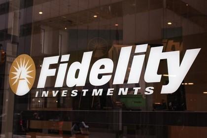Инвестиционный гигант Fidelity запустит криптовалютные сервисы