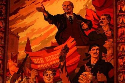 Для чего создали «советскую криптовалюту»